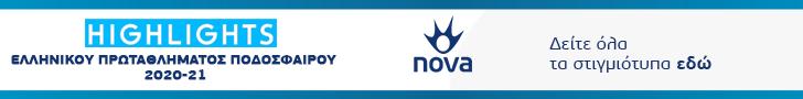 Highlights for NovaSport